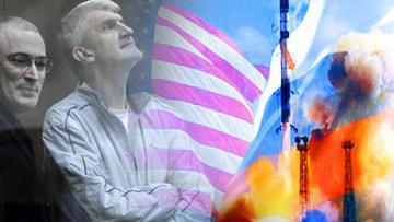 Ходорковский и договор СНВ