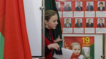 началось голосование по выборам президента белоруссии