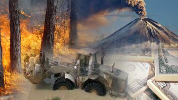 природные катаклизмы нанесли убытков на 222 миллиардов долларов
