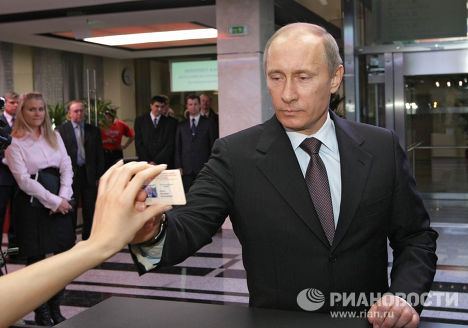 Владимир Путин посетил Тюменскую областную научную библиотеку