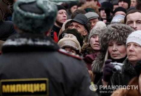 """Митинг """"Москва для всех!"""""""