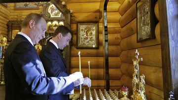 Д.Медведев с В.Путиным