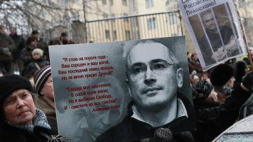 Пикет у Хамовнического суда Москвы