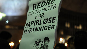 арест молодой писательницы Марии Амели