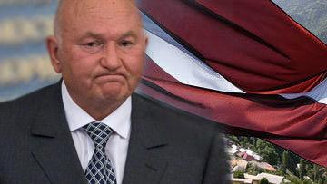 Лужков стал персоной нон-грата в Латвии