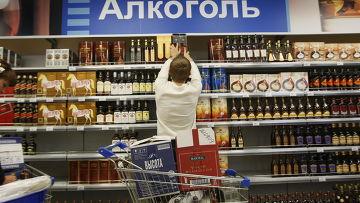 """Торговый зал супермаркета """"Перекресток"""""""
