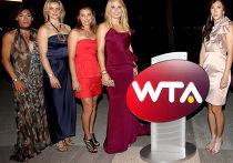 вершина женского теннисного рейтинга
