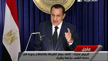 Президент Мубарак уступил требованиям восставшего народа и скоро уйдет в отставку