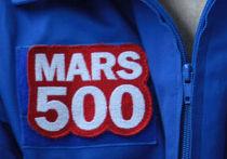 марс-500