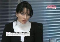Пресс-атташе Хамовнического суда г. Москвы Наталья Васильева