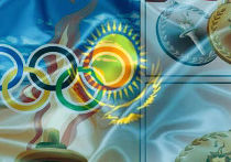 казахстан хочет провести у себя олимпиаду-2022