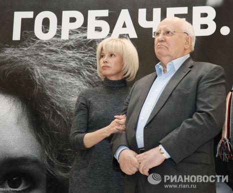 Михаил Горбачев с дочерью Ириной