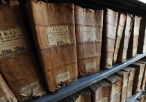 Работа Российского государственного архива древних актов