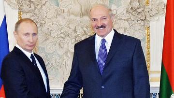 Встреча Владимира Путина и Александра Лукашенко в Минске