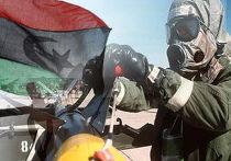 химическое оружие ливии