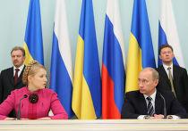 «Газпром» и «Нафтогаз» подписали соглашение о поставках газа