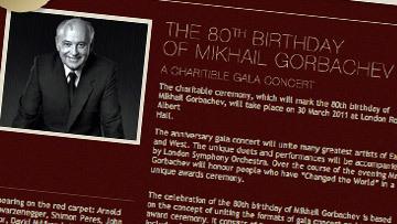 Gorby 80: день рождения в «Альберт-холле»