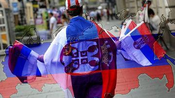 Сложное восприятие России Сербией