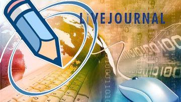 хакерские атаки на живой журнал