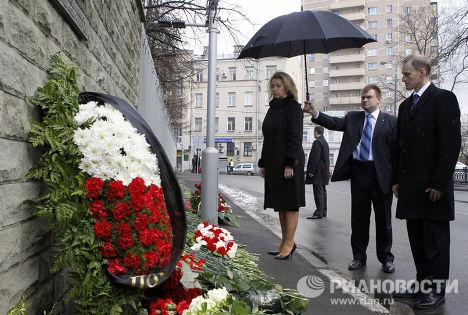 Светлана Медведева посетила посольство Польши