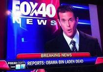 Кадр новостного эфира телеканала Fox