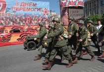 Празднование 9 мая на Укране