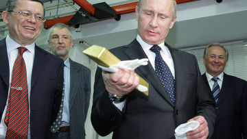 В. Путин посетил Центральное хранилище Банка России