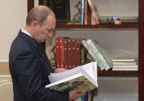 Встреча Владимира Путина с Валентиной Матвиенко