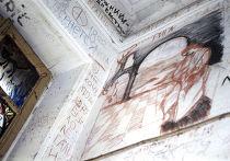 У мемориальной квартиры писателя Михаила Булгакова