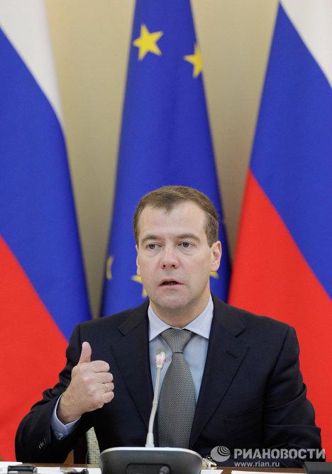 Саммит Россия-ЕС в Нижнем Новгороде