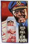 Рисованные киноафиши из Ганы