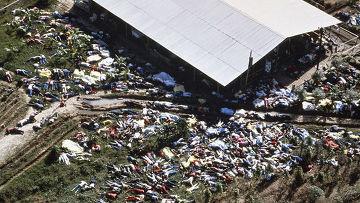 самоубийство более 900 членов сельскохозяйственного кооператива «Храм Народов»