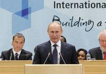 Рабочий визит премьер-министра РФ В.Путина в Швейцарию