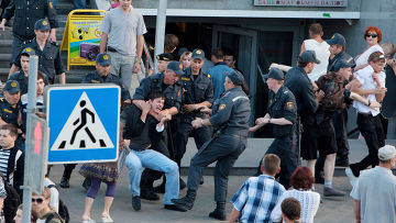 """Акция """"Революция через социальную сеть"""" в Минске"""