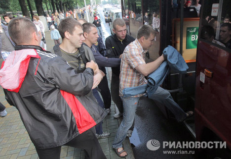 """Акция движения """"Революция через социальные сети"""" в Минске"""