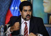 Министр иностранных дел Венесуэлы Николас Мадуро