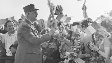 Встреча президента Франции Шарля де Голля в аэропорту Внуково, 1966 год