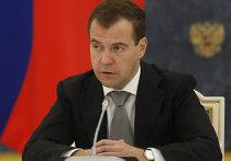 Д.Медведев выступил с Бюджетным посланием на 2012-2014 г.г.