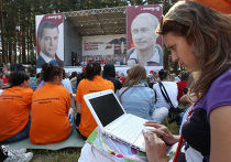 """Всероссийский молодежный форум """"Селигер-2010"""""""