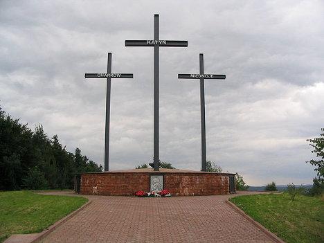 Катынский мемориал