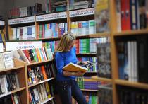 """В книжном магазине зарубежной литературы """"Britannia"""" в Москве"""