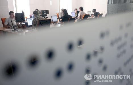 Интернет-компания Mail.Ru