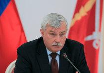 Пресс-конференция врио губернатора С.-Петербурга Г. Полтавченко