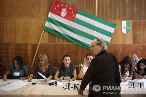 Выборы президента Абхазии