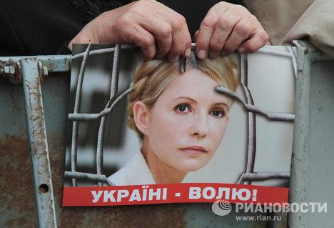 Сторонники Юлии Тимошенко у здания Печерского суда в Киеве