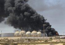 Войска Каддафи сожгли крупнейший склад с горючим в Мисрате