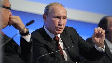 """Премьер-министр РФ В.Путин на инвестфоруме """"Россия зовет!"""""""