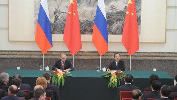 Рабочий визит В.Путина в Китайскую Народную Республику