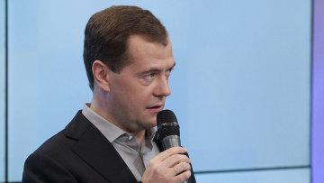 Д.Медведев провел встречу со сторонниками