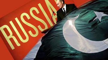 Пакистан и Россия